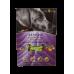 Biscoitos para cão - Legumes